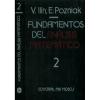 fundamentos-analisis-matematico-ilin