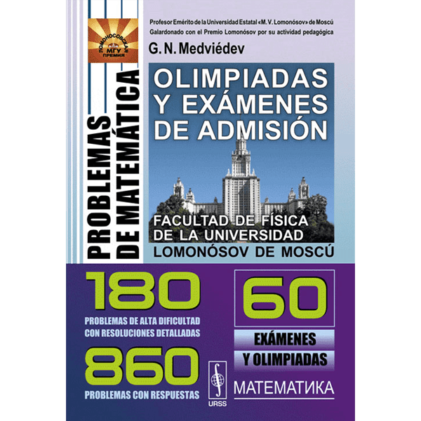 olimpiadas-y-examenes-de-admision-medviedev
