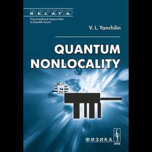 quantum-nonlocality-yanchilin