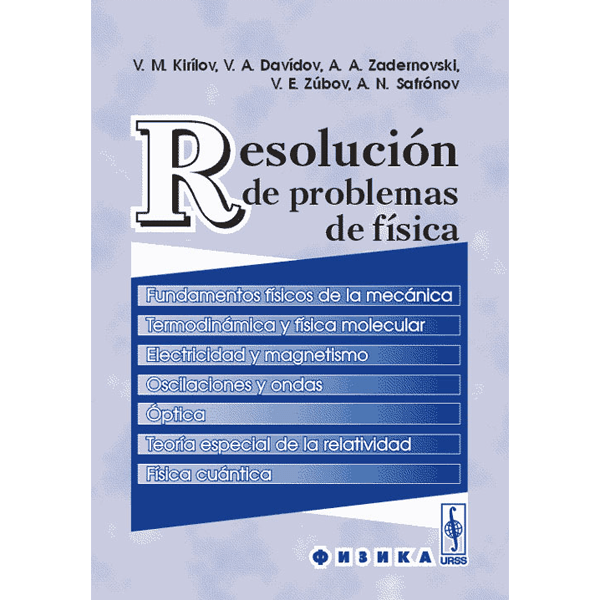 resolucion-de-problemas-de-fisica-kirilov