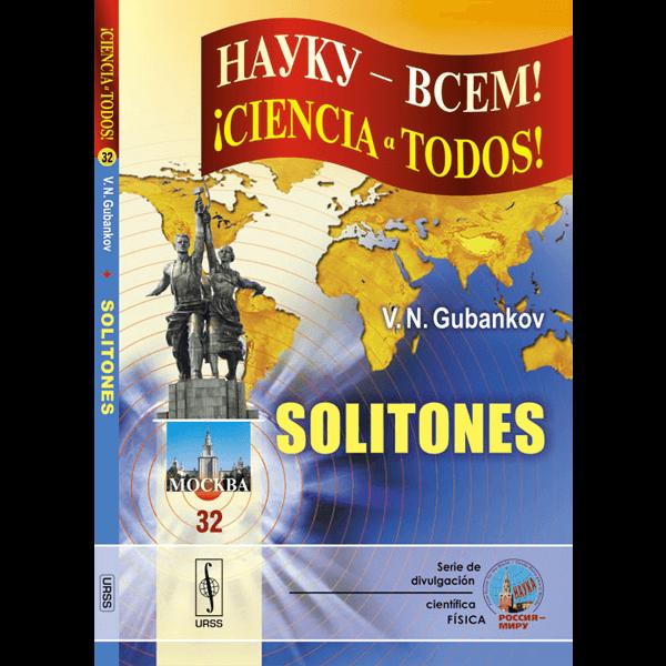solitones-gubankov