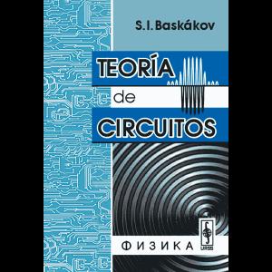 teoria-de-circuitos-baskakov